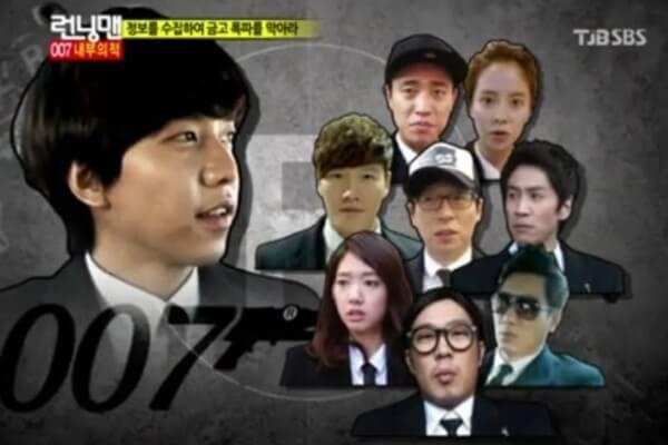 Tập 120 + 121 Running man Lee Seung Gi tham gia với Park Shin Hye