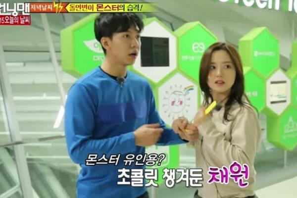 Tập 228 + 229 Running man Lee Seung Gi tham gia cùng Moon Chae-won
