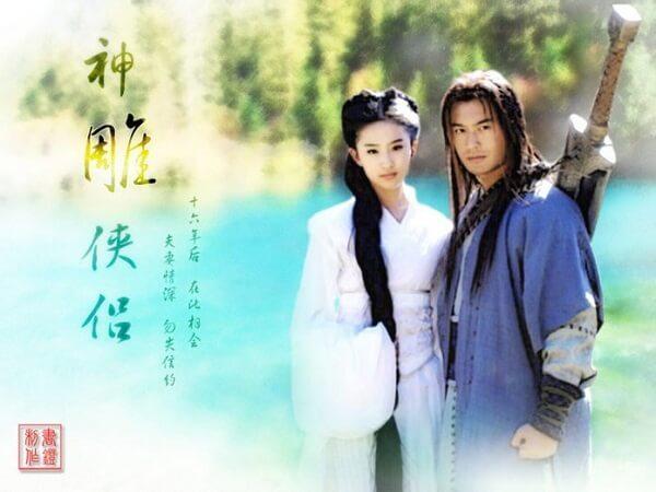 Thần Điêu Đại Hiệp (2006) - xem phim cổ trang trung quốc hay