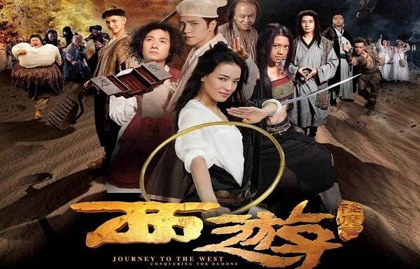 Phim hài cổ trang Trung Quốc hay – Tây Du Ký: Mối Tình Ngoại Truyện 2