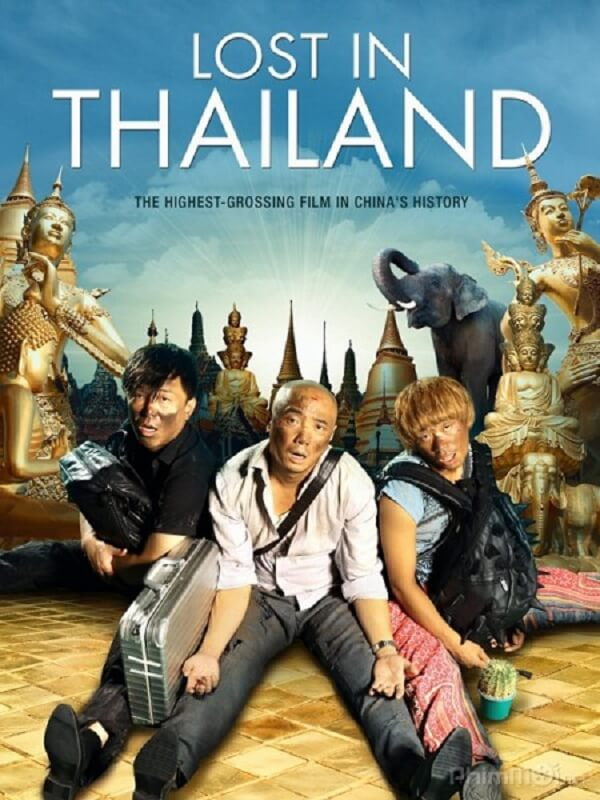 Phim hài cổ trang Trung Quốc hot nhất – Lạc lối ở Thái Lan (Lost in Thailand)