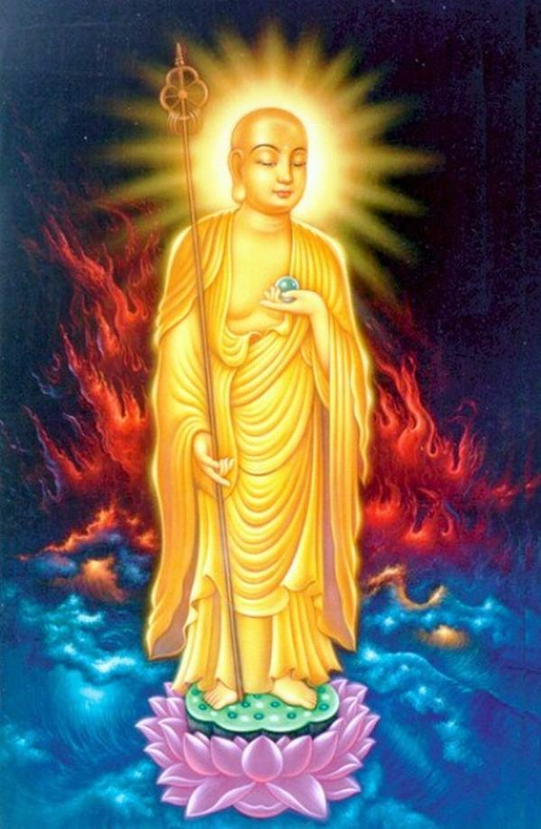Địa Tạng có nghĩa là An Nhẫn, bất động như đại địa; tư duy sâu xa kín đáo như kho tàng bí mật.